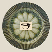 The Good Earth Serving Bowl, Medium, Sparrow